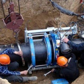 отчет по выполнению условий водопользования